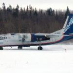 "ОАО ""Псковавиа"" оставили без авиакомпании"